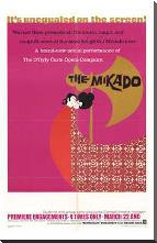 Mikado, the art print poster with block mounting