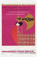 Mikado, the art print poster transferred to canvas