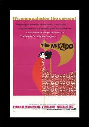 Mikado, the art print poster with simple frame