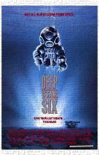Deep Star Six art print poster transferred to canvas