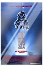 Deep Star Six art print poster with laminate