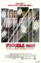 Trouble Man art print poster with laminate