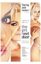 Girl Next Door art print poster with laminate