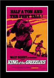 King of the Grizzlies art print poster with simple frame