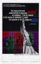 Marat De Sade art print poster transferred to canvas