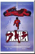 Akira art print poster with block mounting
