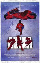 Akira art print poster transferred to canvas
