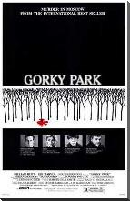 Gorky Park art print poster with block mounting