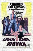 Chain Gang Women art print poster transferred to canvas