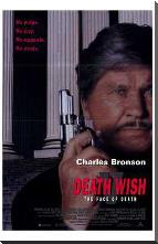 Death Wish 5: the Face of Death art print poster with block mounting