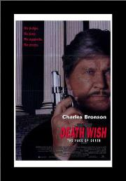 Death Wish 5: the Face of Death art print poster with simple frame