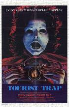 Tourist Trap art print poster transferred to canvas
