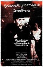 Death Wish 2 art print poster transferred to canvas