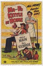 Ma Pa Kettle At Home art print poster transferred to canvas