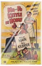 Ma Pa Kettle At Home art print poster with laminate