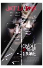 Cradle 2 the Grave art print poster with laminate