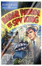 Radar Patrol Vs Spy King art print poster with laminate