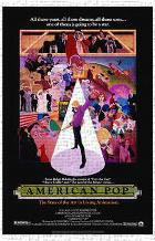 American Pop art print poster transferred to canvas
