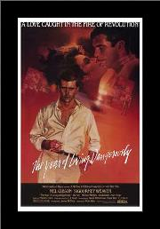 Year of Living Dangerously, the art print poster with simple frame
