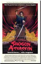 Shogun Assassin, the art print poster with block mounting