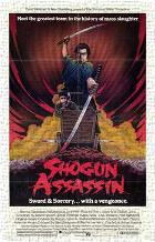 Shogun Assassin, the art print poster transferred to canvas