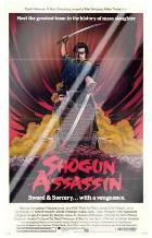 Shogun Assassin, the art print poster with laminate