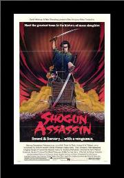 Shogun Assassin, the art print poster with simple frame