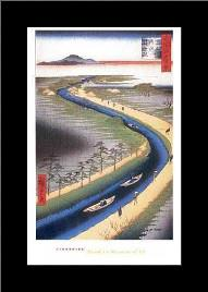 Towboats Along Yotsugi-Dori Canal (Mini) art print poster with simple frame