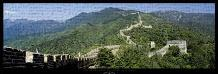 Great Wall Of China, Mutianyu art print poster transferred to canvas