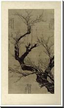 Plum Blossom Tree art print poster with block mounting