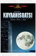 Koyaanisqatsi art print poster transferred to canvas
