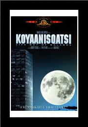 Koyaanisqatsi art print poster with simple frame