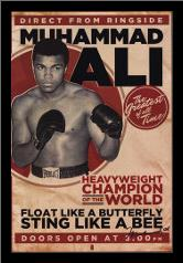 Muhammad Ali - Vintage art print poster with simple frame
