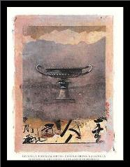 Counterpoint Kylix art print poster with simple frame