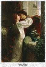 Romeo and Juliet art print poster transferred to canvas
