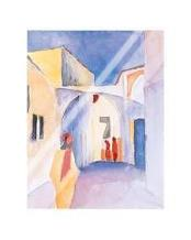 Regard Sur La Ruelle art print poster with laminate