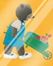 Petit Ours Brun art print poster with laminate