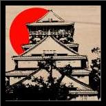 Rising Sun 1 art print poster with simple frame