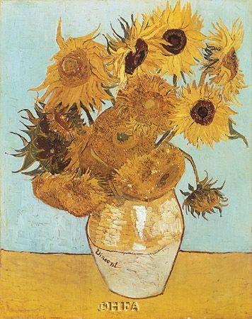 Sunflowers poster print by Vincent van Gogh