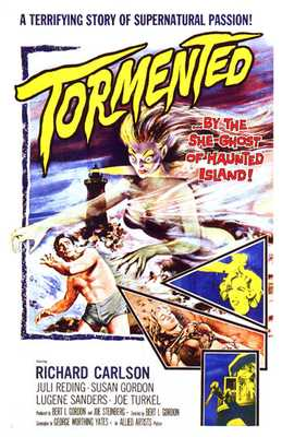 Tormented poster print by  Entertainment Poster