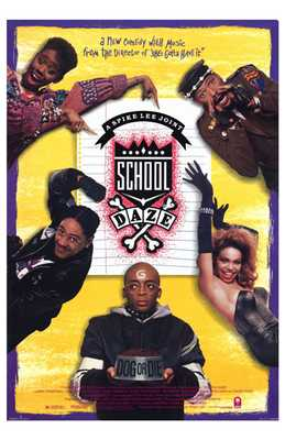 School Daze poster print by  Entertainment Poster