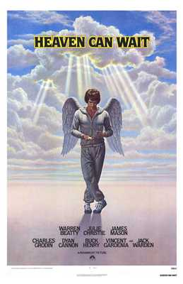 Heaven Can Wait poster print by  Entertainment Poster