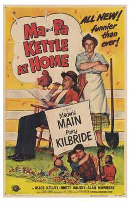 Ma Pa Kettle At Home poster print by  Entertainment Poster