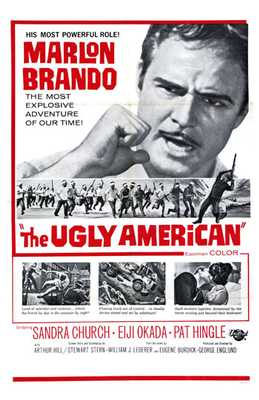 Ugly American, the poster print by  Entertainment Poster