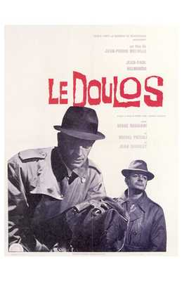 Doulos, Le poster print by  Entertainment Poster
