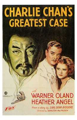 Charlie Chan's Greatest Case poster print by  Entertainment Poster