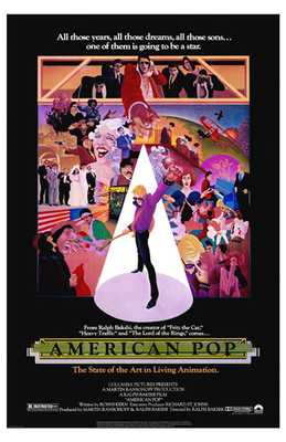 American Pop poster print by  Entertainment Poster