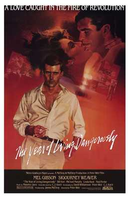 Year of Living Dangerously, the poster print by  Entertainment Poster
