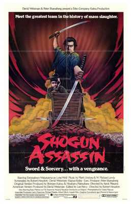 Shogun Assassin, the poster print by  Entertainment Poster