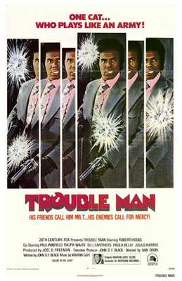 Trouble Man poster print by  Entertainment Poster